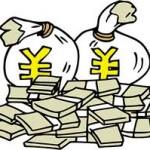 お金 150x150 五十嵐圭 ゾーンへ 嫁本田朋子アナもフォニックスへ セントフォース年収は