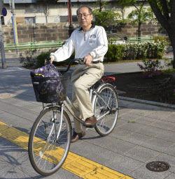 さん 自転車 桐谷
