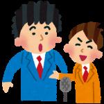 芸人蛸壺 伊藤・齋藤コンビ NSC17期生 同期は?テレビ出演は?