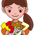 数学 150x150 竹俣紅はかわいい女流棋士 自作で棋士写真を編集!ツイッターある?